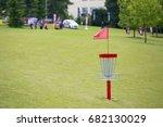 disc golf basket outdoors. | Shutterstock . vector #682130029