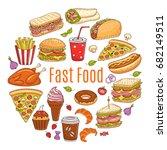 vector sketch illustration of... | Shutterstock .eps vector #682149511