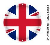 round metallic flag of united...   Shutterstock .eps vector #682152565