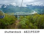 the khatsvali cableway in...   Shutterstock . vector #682195339