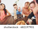 group of creative friends... | Shutterstock . vector #682197901