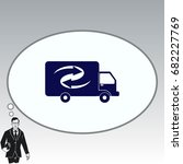 delivery sign icon  vector...