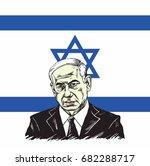 benjamin netanyahu with israel...   Shutterstock .eps vector #682288717