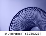 a studio photo of a stand... | Shutterstock . vector #682303294