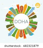 doha skyline with color... | Shutterstock . vector #682321879