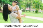 beautiful asian mom and baby... | Shutterstock . vector #682323961