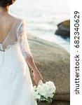 wedding | Shutterstock . vector #682340629