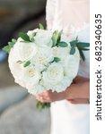 wedding | Shutterstock . vector #682340635