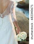 wedding | Shutterstock . vector #682340671