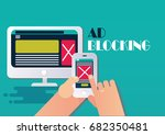 ad blocking concept | Shutterstock .eps vector #682350481