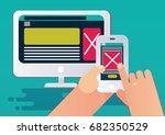 ad blocking concept | Shutterstock .eps vector #682350529