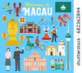 illustration of macau landmark... | Shutterstock .eps vector #682362844