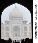 taj mahal india | Shutterstock . vector #682363855