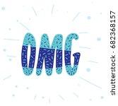 omg  banner. vector lettering.   Shutterstock .eps vector #682368157