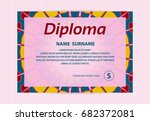 business card decorated with... | Shutterstock .eps vector #682372081