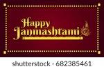 happy janmashtami wishes vector ... | Shutterstock .eps vector #682385461