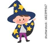 a vector illustration of a boy...   Shutterstock .eps vector #682399567