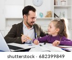 young father explaining... | Shutterstock . vector #682399849