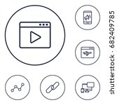 set of 6 search outline icons... | Shutterstock .eps vector #682409785