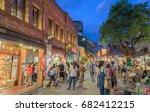 shenkeng  taiwn  july 22  2017  ... | Shutterstock . vector #682412215
