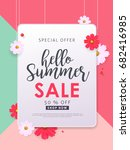 summer sale background layout... | Shutterstock .eps vector #682416985