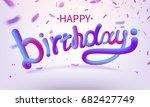 stock vector illustration... | Shutterstock .eps vector #682427749