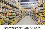 bangkok  thailand   july 20...   Shutterstock . vector #682434205