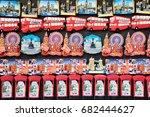 london  uk   5 june 2017 ... | Shutterstock . vector #682444627