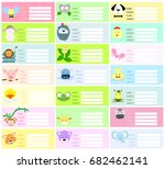 name stickers | Shutterstock .eps vector #682462141