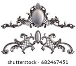 chrome ornament on a white...   Shutterstock . vector #682467451