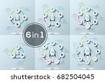 collection of six modern... | Shutterstock .eps vector #682504045