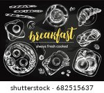 breakfast set. english fried... | Shutterstock .eps vector #682515637