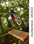 mountain biker | Shutterstock . vector #682522