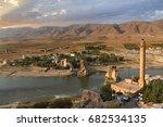 hasankeyf  turkey   october 27  ... | Shutterstock . vector #682534135