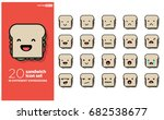 set of cute sandwich emoji line ... | Shutterstock .eps vector #682538677