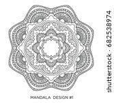 black mandala for coloring book   Shutterstock .eps vector #682538974