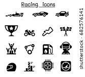 racing sport icons | Shutterstock .eps vector #682576141
