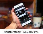 kuala lumpur  malaysia   july... | Shutterstock . vector #682589191