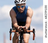 cycling on a bicycle | Shutterstock . vector #68259100