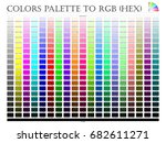 color palette composition shade ... | Shutterstock .eps vector #682611271