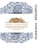 romantic invitation. wedding ... | Shutterstock .eps vector #682628911