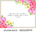 romantic invitation. wedding ... | Shutterstock .eps vector #682628995