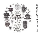 banner with coffee quotes .... | Shutterstock .eps vector #682630831