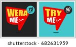 price tag template wear me try... | Shutterstock .eps vector #682631959