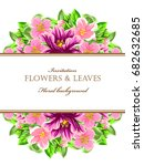 romantic invitation. wedding ... | Shutterstock .eps vector #682632685