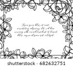romantic invitation. wedding ... | Shutterstock .eps vector #682632751