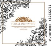 romantic invitation. wedding ... | Shutterstock .eps vector #682632781
