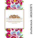 romantic invitation. wedding ... | Shutterstock .eps vector #682632871