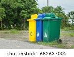 separate trash bin   Shutterstock . vector #682637005