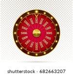 fortune wheel  game spin ... | Shutterstock .eps vector #682663207